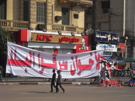 The 'infamous' KFC. During the protests in 2011, it was often reported that the protesters were paid with American dollars and given free KFC meals in order to protest.