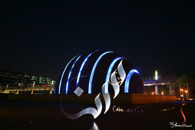 Light Calligraphy with a backdrop of Blibliotecha Alexandrina