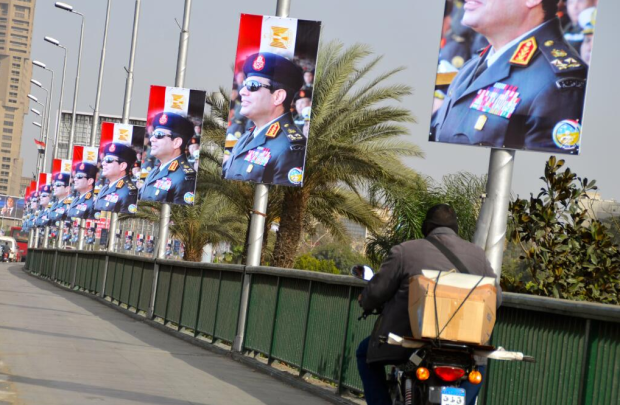 Posters in support of Al-Sisi on one of Cairo's most busy road ways, the October 6 Bridge.