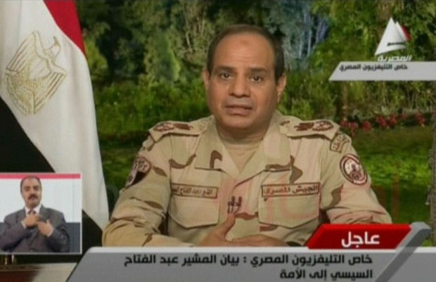 Screen grab of Sisi's televised speech