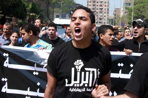 April 6 Youth Movement protests against detention of their colleagues in March 2014.