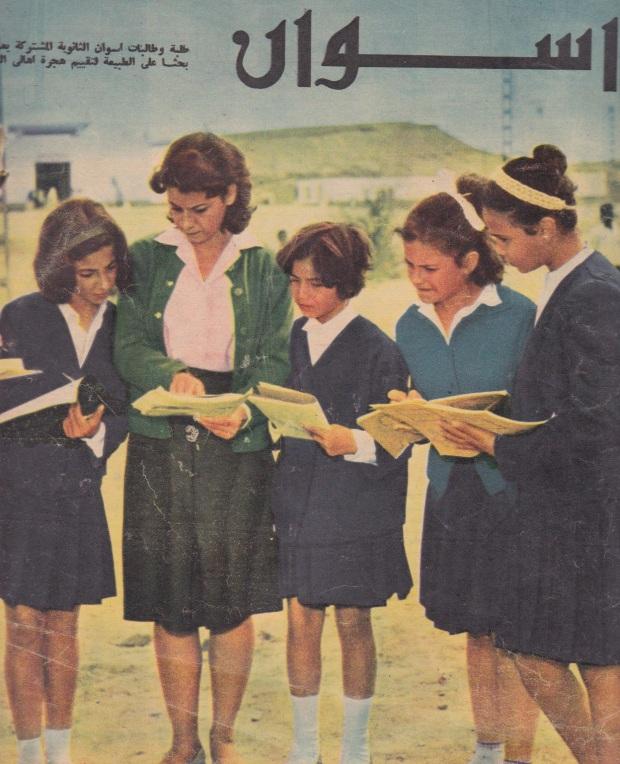 aswanteacherstudents1966