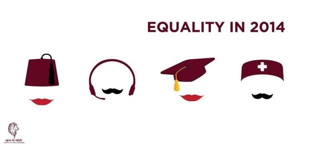 equality2014