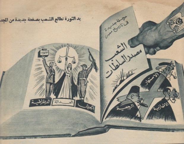 imperialismfeudalismtranditionalism1956