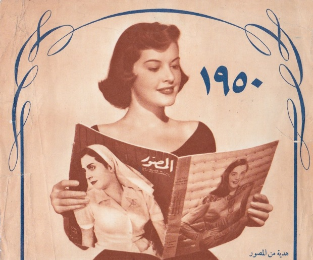 A woman reading a magazine in the 1950s