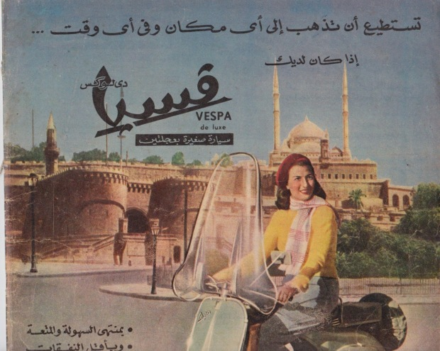 A Vespa advertisement from 1950 showing the Cairo Citadel.